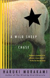 wild sheep chase essay Academiaedu is a platform for academics to share research papers.